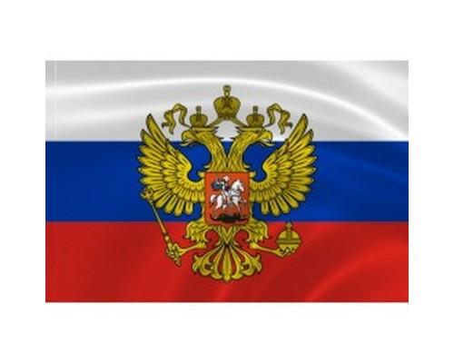 Флаг России 90*150см с гербом