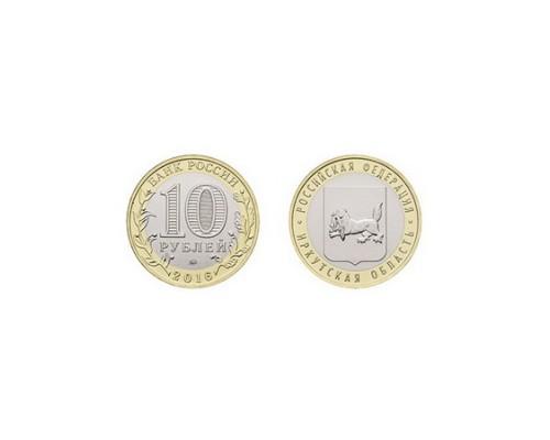 Монета 10 рублей Иркутская область ММД 2016г. /БЕЗ СКИДКИ/