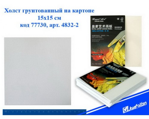 Холст грунтованный на картоне 15х15см, 4832-2 хлопок, цена за 1шт J.Otten