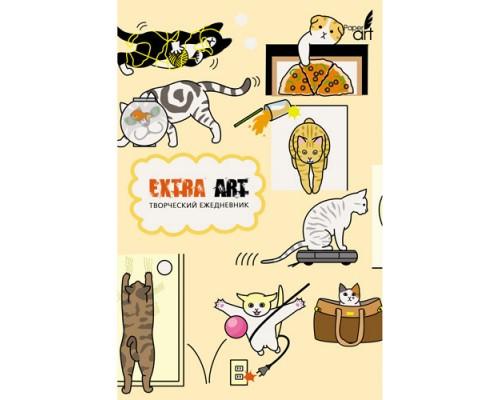 Ежедневник (недатированный) А5 128 листов EXTRA ART.Коты-шалуны