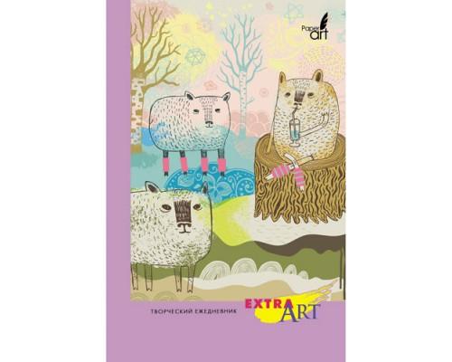 Ежедневник (недатированный) А5 128 листов EXTRA ART.В сказочном лесу
