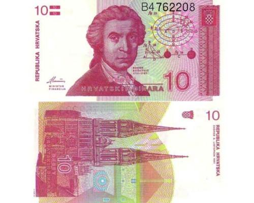 БЕЗ СКИДКИ Банкнота 10 динар Хорватия 1991 KR