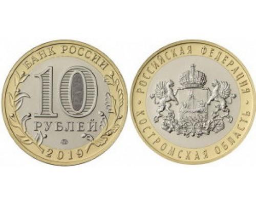 БЕЗ СКИДКИ Монета 10 рублей Костромская область ММД 2019г. биметалл