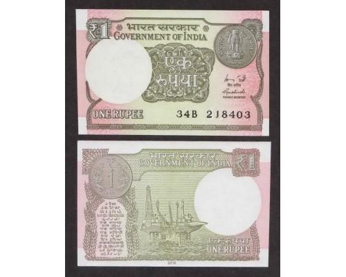 БЕЗ СКИДКИ Банкнота 1 рупия Индия 2015 KR