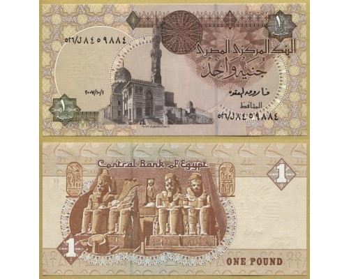 БЕЗ СКИДКИ Банкнота 1 фунт Египет 2007-2017 KR