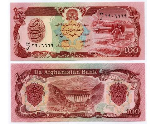 БЕЗ СКИДКИ Банкнота 100 афгани Афганистан 1991 KR