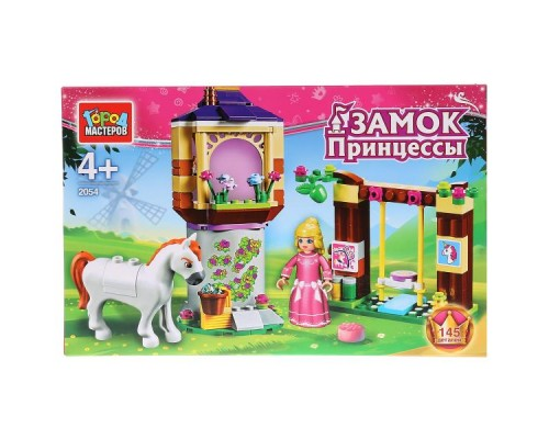 """Игрушка конструктор """"Город мастеров"""" замок принцессы, с фигурками, 145 дет."""
