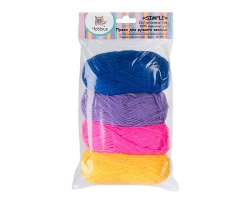 """Пряжа """"Hobbius"""" Simple 100% акрил 4 х 25г. 66м+3м.№05 желтый,розовый,фиолетовый,синий"""