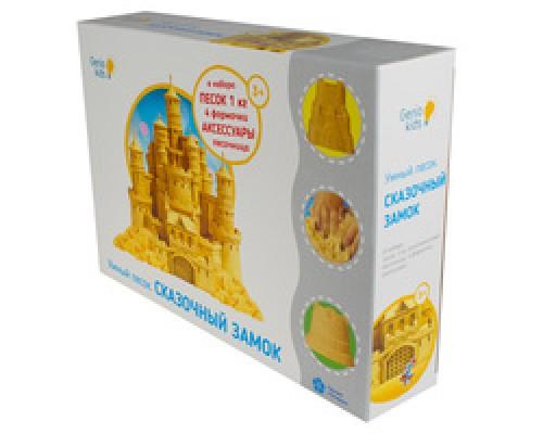 Набор для детского творчества Умный песок Сказочный замок