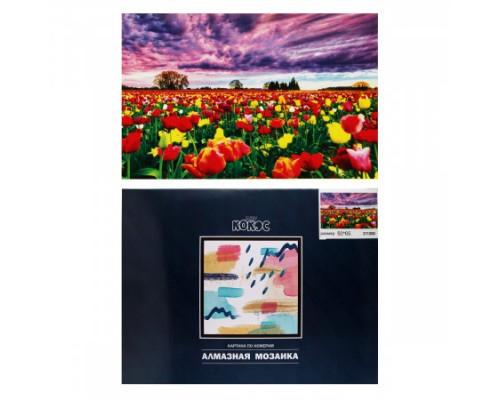Алмазная мозаика 50*65см КОКОС Тюльпаны полная выкладка холст на подрамнике 211260