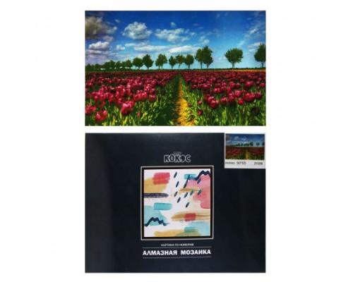 Алмазная мозаика 50*65см КОКОС Тюльпаны полная выкладка холст на подрамнике 211259